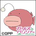 アイコン 配布コンテンツ スペシャル ガールズ パンツァー Girls Und Panzer 公式サイト
