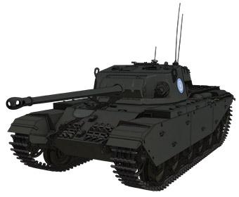 巡航戦車A41センチュリオン