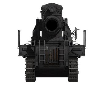 カール自走臼砲